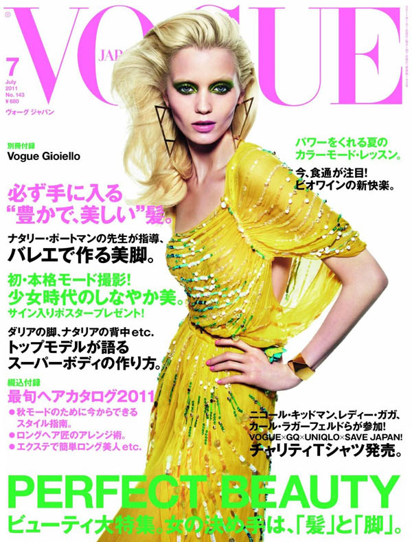 Abbey Lee Kershaw in Dior for Vogue Japan July 2011 Cover