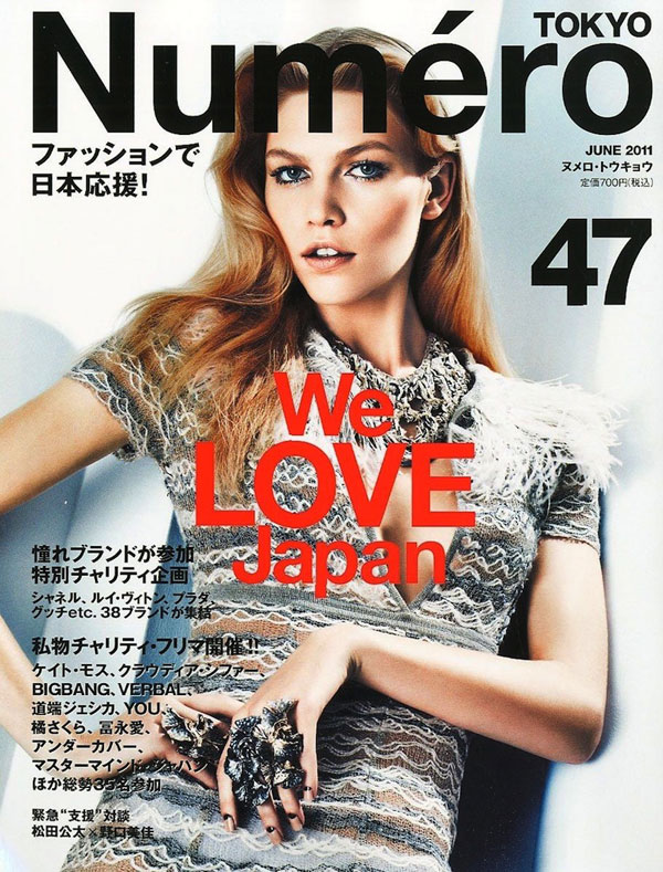 Numéro Tokyo June 2011 Cover   Aline Weber by Sebastian Kim