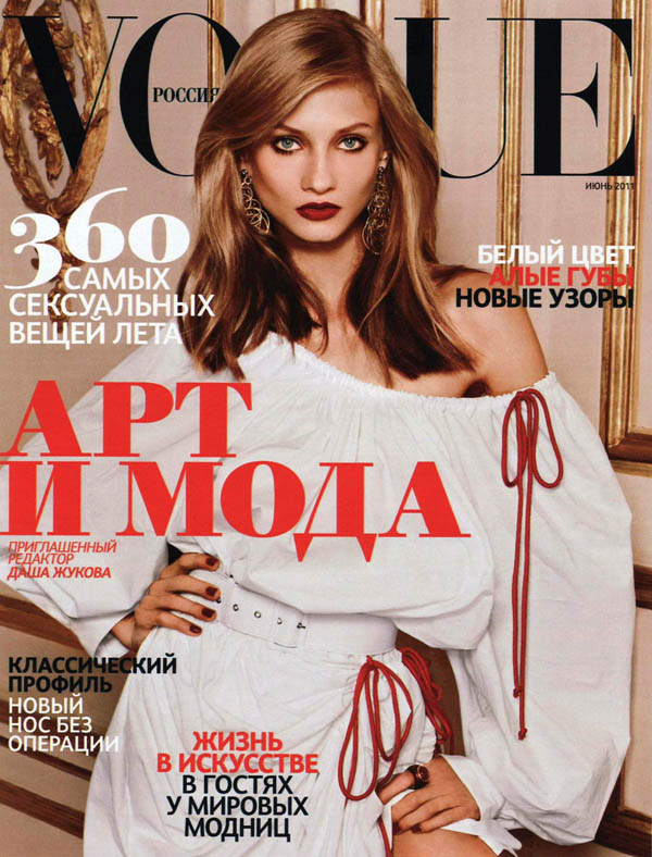Vogue Russia June 2011 Cover | Anna Selezneva by Mariano Vivanco