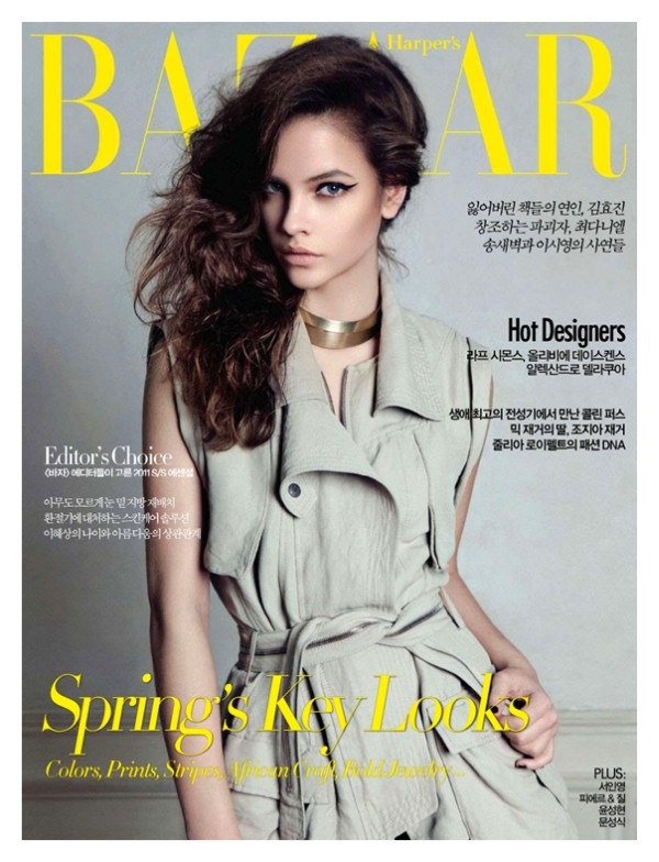 Harper's Bazaar Korea April 2011 Cover | Barbara Palvin by Rama