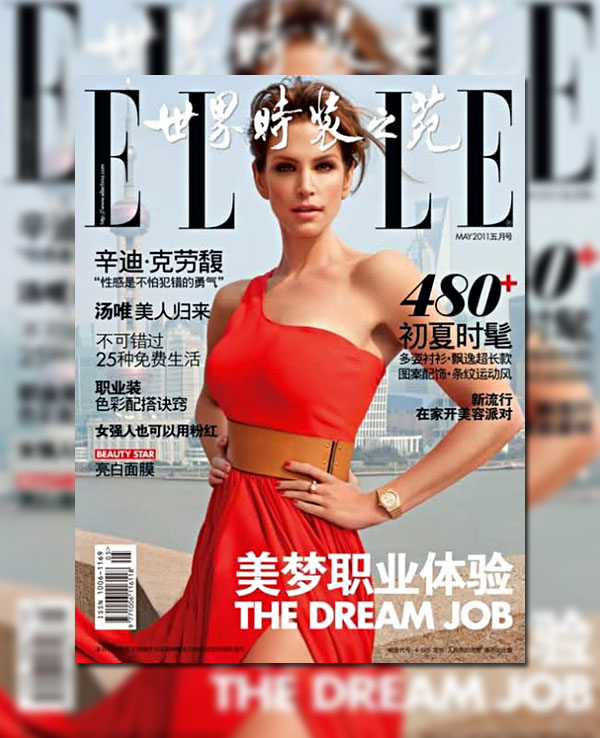 Elle China May 2011 Cover | Cindy Crawford by Chen Man Zhang Jing
