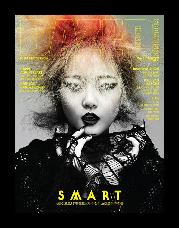 Dazed & Confused Korea May 2011 Cover | Hyoni Kang by Ji Yang Kim