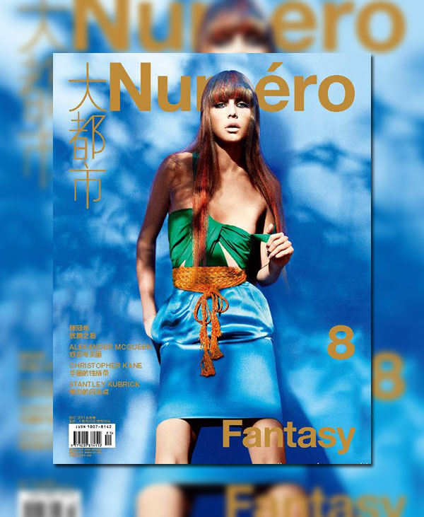 Numéro China #8 May 2011 Cover | Edie Campbell by Tiziano Magni