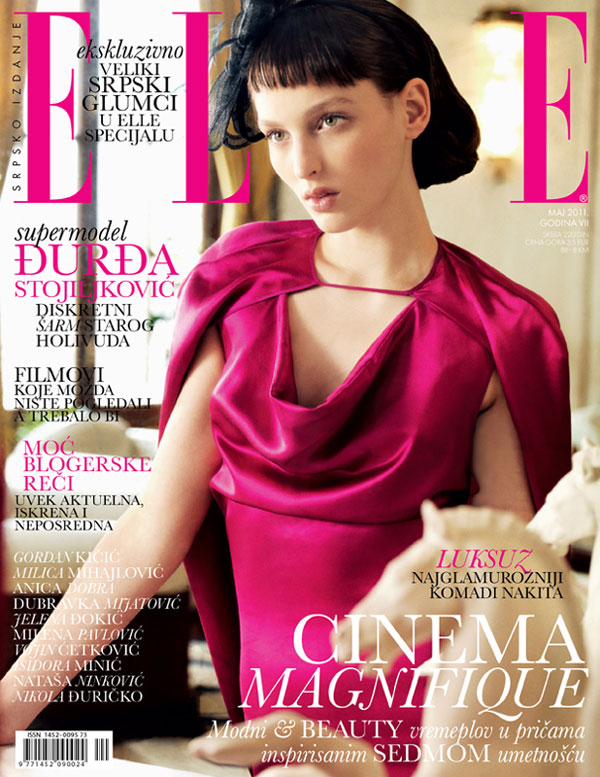 Elle Serbia May 2011 Cover   Georgina Stojiljkovic by Andrea Klarin