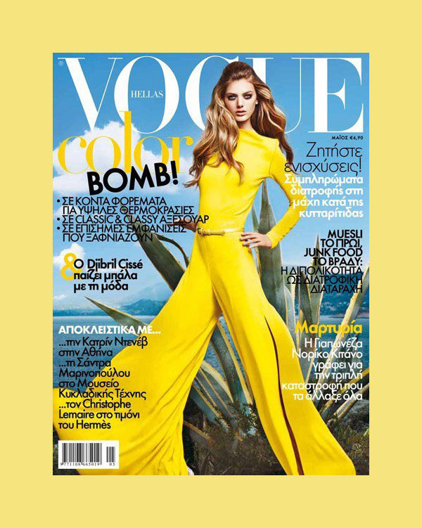 Vogue Hellas May 2011 Cover | Bregje Heinen by Thanassis Krikis