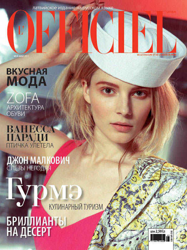 L'Officiel Latvia May 2011 Cover | Ieva Laguna by Oleg Zernov