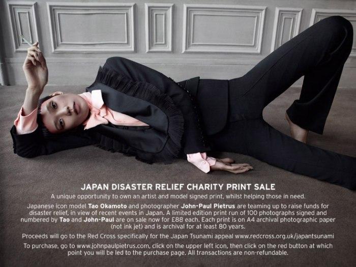 Japan Disaster Relief: Tao Okamoto & John-Paul Pietrus