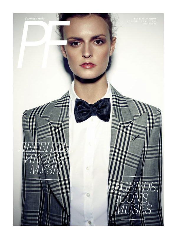 Playing Fashion April 2011 Cover | Jacquetta Wheeler by Brian Daly