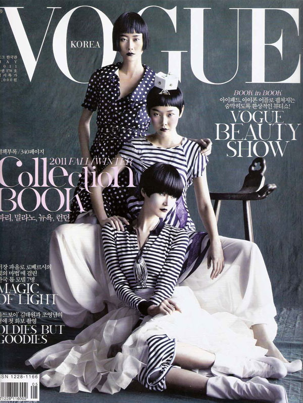 Vogue Korea May 2011 Cover | Hyun, Han & Hye by Paolo Roversi