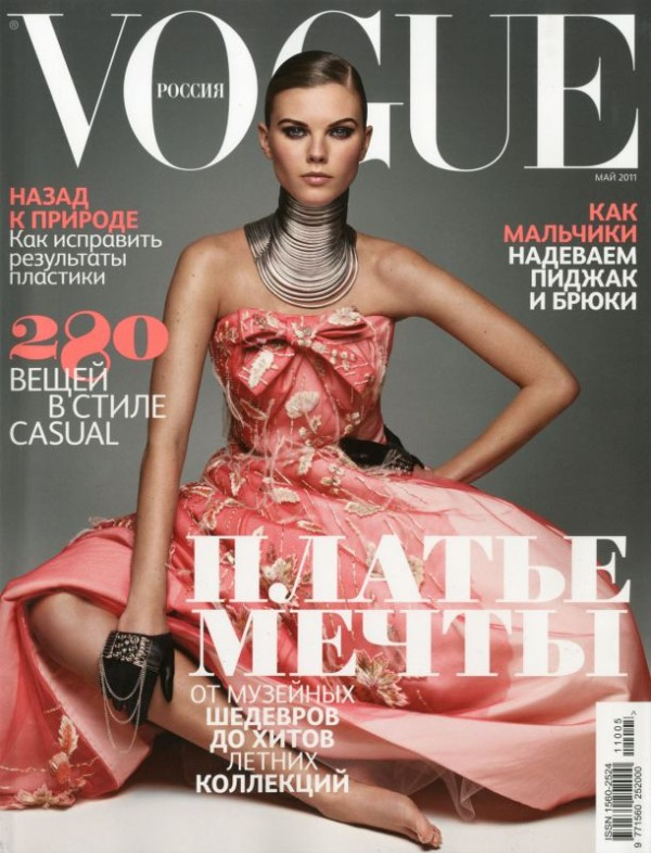 Vogue Russia May 2011 Cover | Maryna Linchuk by Patrick Demarchelier