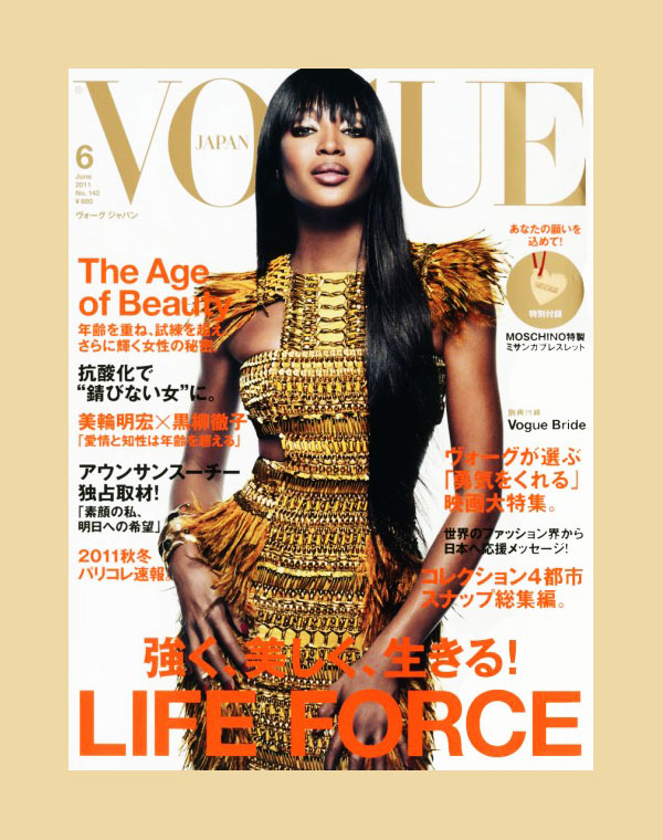 Vogue Japan June 2011 Cover | Naomi Campbell by Inez & Vinoodh