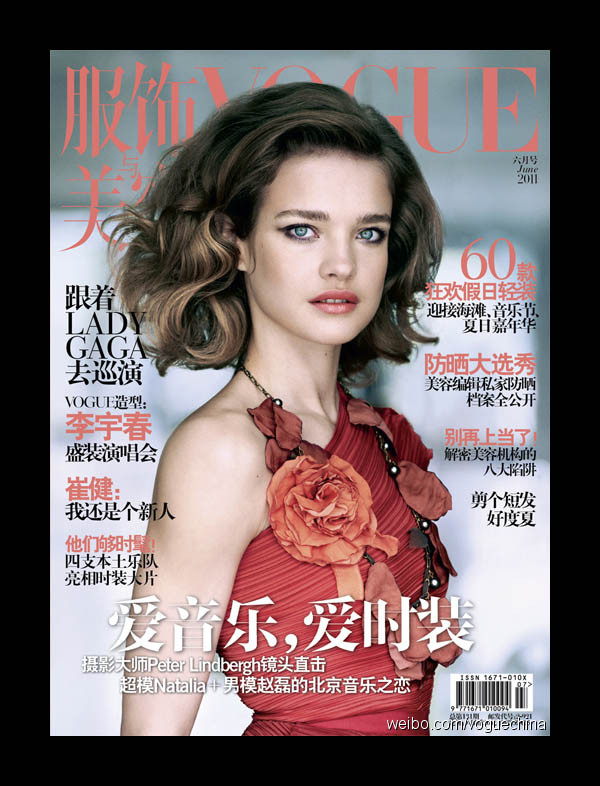 Vogue China June 2011 Cover | Natalia Vodianova by Peter Lindbergh