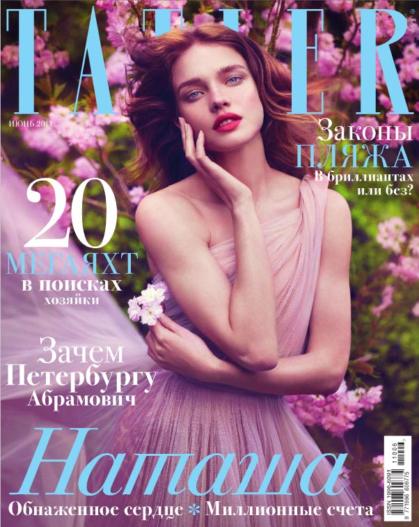 Natalia Vodianova Covers Tatler Russia June 2011