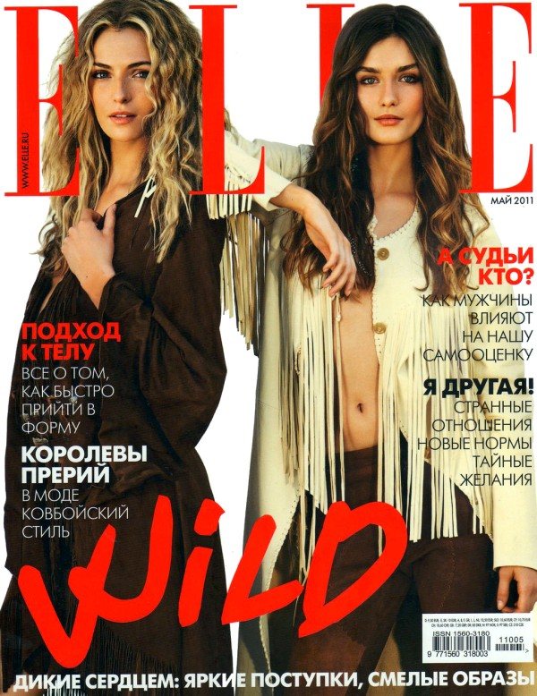 Elle Russia May 2011 Cover | Valentina Zelyaeva & Andreea Diaconu by David Burton